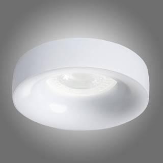 Bodové svietidlo Elnis L W 27804